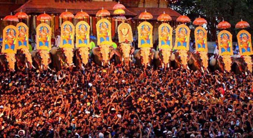 Thrissur Pooram Festival, India