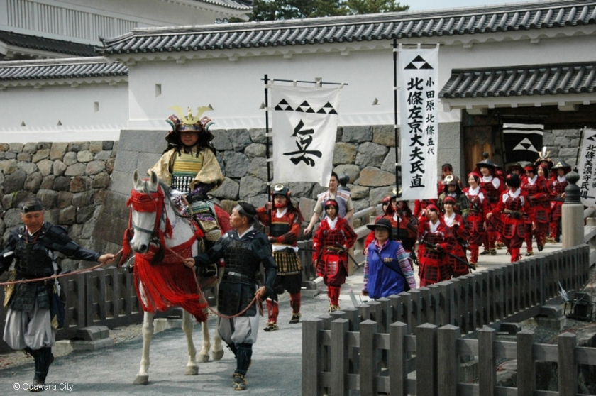 Samurai procession leaving Odawara Castle