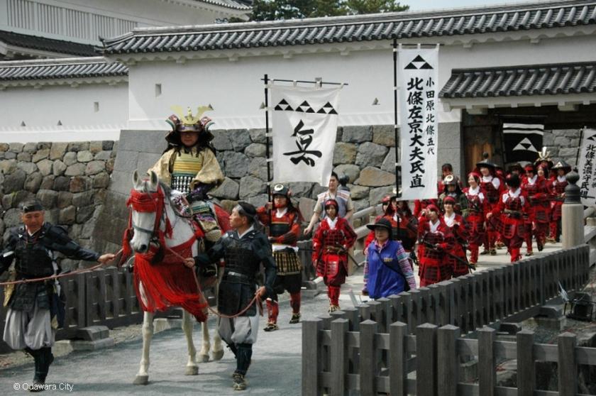 Samurai procession leaving Odawara Castle