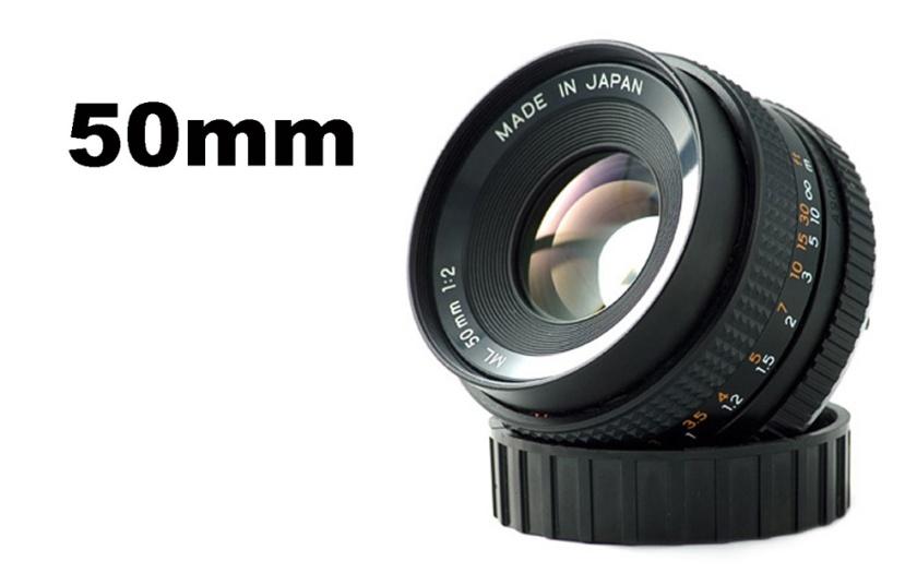 T_KanaKukui_50mm lens_1