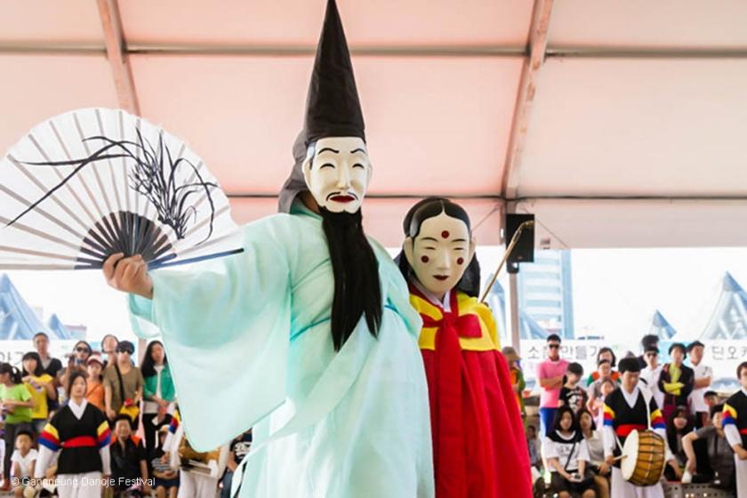 Masked Dancers at Gangneung Danoje Festival