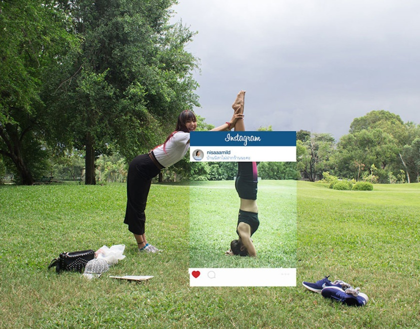 Yoga in the Park - from the series 'Slowlife'