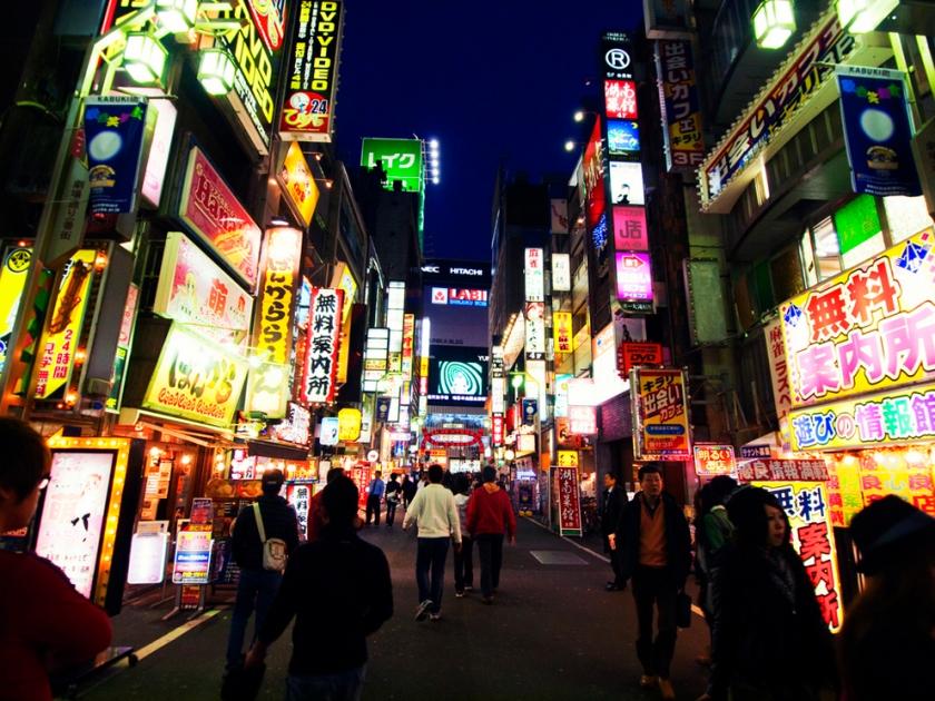 L_KanaKukui_Tokyo_Shinjuku.jpg