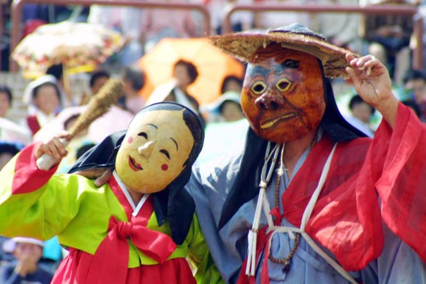 Yecheon Cheongdan-noreum, Andong Mask Festival